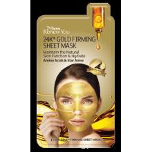 ReNew YOU 24K Gold Firming Mask - 24 Каратна Златна маска