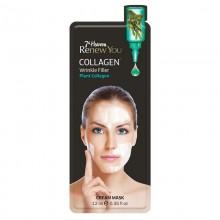 ReNew YOU Collagen - Маска за пополнување на брчките