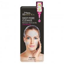 ReNew YOU Deep Pore Cleanse - Маска за длабинско чистење на порите