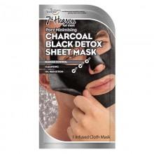 MEN Charcoal Black Detox - маска за мажи со Активен Јаглен